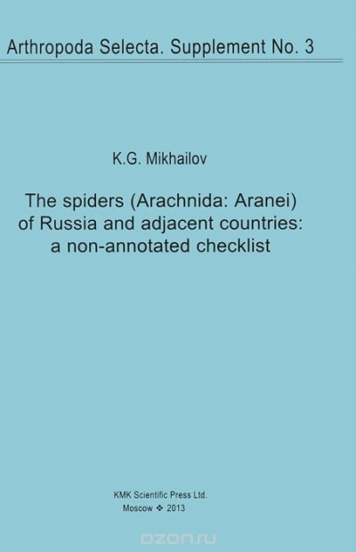 The Spiders (Arachnida: Aranei) of Russia and Adjacent Countries: A Non-Annotated Checklist